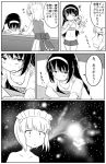 2girls breasts comic cutlass_(girls_und_panzer) downblouse emphasis_lines fan fanning_face fanning_self girls_und_panzer greyscale hairband highres hot kitayama_miuki maid_headdress monochrome multiple_girls paper_fan reizei_mako shirt short_shorts shorts small_breasts space t-shirt translation_request
