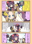 ... 2girls ? abigail_williams_(fate/grand_order) artist_name bangs black_bow black_hat blonde_hair blue_eyes blunt_bangs blush bow caster_(fate/zero) dated double_v english fate/grand_order fate_(series) floating hair_bow hair_ornament hat highres holding holding_stuffed_animal jeanne_d'arc_(fate) jeanne_d'arc_(fate)_(all) katsushika_hokusai_(fate/grand_order) long_hair looking_at_another multiple_girls noyamanohana obi octopus open_mouth partially_translated purple_hair sash sparkle stuffed_animal stuffed_toy sweat tearing_up teddy_bear thought_bubble translation_request v yellow_bow