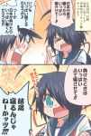 1boy 1girl 2koma admiral_(kantai_collection) ahoge anger_vein asano_kazunari bangs black_hair blue_sailor_collar comic commentary_request dated emphasis_lines hair_over_one_eye hat highres kako_(kantai_collection) kantai_collection long_hair messy_hair neckerchief open_mouth orange_background parted_bangs peaked_cap ponytail red_neckwear sailor_collar school_uniform serafuku translation_request twitter_username