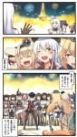 2koma 6+girls :d =_= abukuma_(kantai_collection) akagi_(kantai_collection) akatsuki_(kantai_collection) american_flag_legwear apron asashio_(kantai_collection) bare_shoulders beret bismarck_(kantai_collection) black_dress black_hair black_hat black_legwear black_sailor_collar black_skirt blonde_hair blue_eyes blue_hair blue_hakama blue_sailor_collar bottle braid brown_gloves brown_hair brown_skirt comic commandant_teste_(kantai_collection) crossed_arms crown detached_sleeves dress eating eyepatch facial_scar fireworks flat_cap folded_ponytail french_braid fubuki_(kantai_collection) gangut_(kantai_collection) gloves green_eyes green_hair grey_legwear grin hair_between_eyes hair_bobbles hair_ornament hairband hairclip hakama hakama_skirt hat headgear hibiki_(kantai_collection) holding holding_bottle ido_(teketeke) ikazuchi_(kantai_collection) inazuma_(kantai_collection) iowa_(kantai_collection) ise_(kantai_collection) jacket japanese_clothes jun'you_(kantai_collection) kaga_(kantai_collection) kantai_collection kongou_(kantai_collection) long_hair long_sleeves military military_hat military_uniform mini_crown mismatched_legwear multiple_girls nachi_(kantai_collection) nagato_(kantai_collection) off-shoulder_dress off_shoulder one_eye_closed open_mouth orange_eyes pantyhose peaked_cap pinafore_dress pink_eyes pink_hair pipe pipe_in_mouth pleated_skirt pola_(kantai_collection) ponytail purple_hair red_hakama red_shirt redhead remodel_(kantai_collection) sailor_collar sailor_shirt sake_bottle sazanami_(kantai_collection) scar school_uniform serafuku shirt short_hair short_sleeves side_ponytail silver_hair skirt smile spiky_hair suzukaze_(kantai_collection) tabard tasuki tenryuu_(kantai_collection) thigh-highs translation_request twintails uniform v-shaped_eyebrows verniy_(kantai_collection) violet_eyes warspite_(kantai_collection) white_apron white_dress white_hair white_hat white_jacket white_shirt yuubari_(kantai_collection)