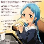 1girl alternate_hairstyle blue_eyes blue_hair blush braid coffee coffee_mug colored_pencil_(medium) commentary_request cup dated food holding holding_food kantai_collection kirisawa_juuzou long_hair long_sleeves mug numbered samidare_(kantai_collection) school_uniform serafuku smile solo traditional_media translation_request twin_braids twitter_username