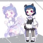 1girl :d animal_ears animal_print apron bangs bat_panties bat_print black_footwear black_legwear black_skirt black_vest blue_hair blush bow cat_ears commentary_request cup cupcake drink drinking_glass eyebrows_visible_through_hair fang food frilled_apron frills grey_bow hair_bun hand_on_hip holding holding_tray langbazi long_sleeves looking_back love_live! love_live!_sunshine!! maid maid_headdress multiple_views open_mouth panties pantyhose pigeon-toed pleated_skirt print_panties projected_inset puffy_short_sleeves puffy_sleeves shirt shoes short_hair short_over_long_sleeves short_sleeves side_bun signature skirt smile socks standing tray tsushima_yoshiko underwear v-shaped_eyebrows vest violet_eyes waist_apron white_apron white_legwear white_panties white_shirt wide_sleeves wrist_cuffs younger
