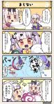 2girls 4koma :d :o alcohol black_bow black_ribbon bottle bow breasts character_name comic commentary commentary_request flower flower_knight_girl hair_flower hair_ornament lavender_hair medium_breasts multiple_girls nichinichisou_(flower_knight_girl) open_mouth plate red_eyes red_skirt ribbon rolling short_hair skirt smile speech_bubble spilling tagme translation_request tripping twintails vinca_(flower_knight_girl) white_hair wine