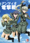 3girls :d anchovy anzio_military_uniform arm_up arms_behind_head bangs belt black_belt black_hair black_ribbon black_shirt blonde_hair boots braid brown_eyes carpaccio clenched_hand closed_mouth clouds cloudy_sky commentary_request cover cover_page day doujin_cover dress_shirt drill_hair eyebrows_visible_through_hair girls_und_panzer green_eyes green_hair grey_jacket grey_pants grey_skirt grin hair_ribbon holding jacket jumping knee_boots knife light_smile long_hair long_sleeves military military_uniform muichimon multiple_girls necktie open_mouth pants pepperoni_(girls_und_panzer) red_eyes ribbon riding_crop sam_browne_belt shirt short_hair side_braid skirt sky smile translation_request twin_drills twintails uniform v-shaped_eyebrows w_arms watermark