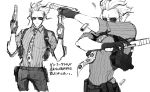 1boy akechi_mitsuhide_(fate/grand_order) dual_wielding fate/grand_order fate_(series) greyscale gun highres holding holster male_focus monochrome necktie patterned_clothing pinstripe_pattern shell_casing sketch skin_tight striped sunglasses weapon