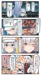 >_< 4koma 6+girls :d @_@ beret black_legwear black_sailor_collar black_skirt blonde_hair blue_eyes blue_hair brown_gloves brown_hair clenched_hand clenched_hands comic commandant_teste_(kantai_collection) crown facial_scar fireworks gangut_(kantai_collection) glasses gloves green_eyes grin hair_between_eyes hair_ornament hairband hairclip hammer_and_sickle hat hibiki_(kantai_collection) highres i-168_(kantai_collection) i-26_(kantai_collection) i-58_(kantai_collection) i-8_(kantai_collection) ido_(teketeke) iowa_(kantai_collection) jacket kantai_collection light_brown_eyes light_brown_hair long_hair long_sleeves mini_crown multicolored_hair multiple_girls one_eye_closed open_mouth orange_eyes pantyhose peaked_cap pince-nez pink_eyes pink_hair pleated_skirt red_shirt redhead roma_(kantai_collection) sailor_collar sailor_shirt scar shaded_face shirt silver_hair skirt smile speech_bubble streaked_hair translation_request two-tone_hairband v-shaped_eyebrows verniy_(kantai_collection) warspite_(kantai_collection) white_hair white_hat white_jacket white_shirt