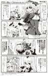 3girls 4koma :d ? arm_rest arm_up azur_lane bangs breasts candy cleavage comic commentary_request crown dress eyebrows_visible_through_hair eyepatch food garrison_cap glasses gloves gneisenau_(azur_lane) greyscale grin hair_between_eyes hair_ornament hair_ribbon hand_on_hip hat highres holding holding_food holding_lollipop hori_(hori_no_su) javelin_(azur_lane) large_breasts lollipop long_hair mini_crown monochrome multiple_girls official_art open_mouth parted_lips pleated_dress ponytail ribbon scharnhorst_(azur_lane) semi-rimless_eyewear smile sweat translation_request under-rim_eyewear upper_teeth v-shaped_eyebrows very_long_hair