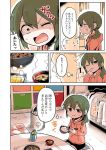 1girl alarm_clock anger_vein bed clock coffee_mug comic commentary_request cup eating fang green_eyes green_hair highres hood hoodie igarashi_futaba_(shiromanta) kneeling medium_hair miso_soup mug original ponytail shiromanta translation_request trash_can