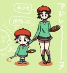 adeleine chibi highres kirby_(series) size_comparison