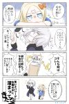 2girls 4koma abigail_williams_(fate/grand_order) asymmetrical_legwear bangs barefoot black_dress black_legwear blonde_hair blue_eyes blue_jacket blue_shirt blush blush_stickers bottle bow breasts brown_eyes caster_(fate/zero) clothes_writing comic commentary_request crossed_bandaids dress drinking english eyebrows_visible_through_hair eyewear_removed fate/apocrypha fate/grand_order fate_(series) forehead fur-trimmed_jacket fur-trimmed_sleeves fur_trim hair_between_eyes hair_bow head_tilt highres holding holding_bottle holding_eyewear jacket jeanne_d'arc_(alter)_(fate) jeanne_d'arc_(fate)_(all) jitome long_hair long_sleeves medium_breasts multiple_girls neon-tetora open_clothes open_jacket orange_bow parted_bangs parted_lips shirt short_sleeves silver_hair single_thighhigh smile sparkle standing sunglasses thigh-highs translation_request very_long_hair wicked_dragon_witch_ver._shinjuku_1999
