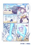1girl bikini blush braid breasts colored fate/grand_order fate_(series) florence_nightingale_(fate/grand_order) flying hat large_breasts navel ponytail racecar racing red_eyes solo swimsuit tomoyohi translation_request yellow_bikini
