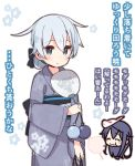 2girls :< akatsuki_(kantai_collection) alternate_hairstyle blue_eyes blush closed_eyes commentary_request cotton_candy cowboy_shot eating fan floral_print grey_hair hibiki_(kantai_collection) highres japanese_clothes kantai_collection kimono mask mask_on_head multiple_girls paper_fan purple_hair simple_background solo_focus translation_request uchiwa white_background yoru_nai yukata