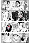 4girls 4koma adapted_costume ahoge animal_ears bare_shoulders bow bracelet breasts carrot_necklace cat_ears chen closed_eyes comic crossed_arms enami_hakase flandre_scarlet hair_over_one_eye hat highres horns hug inaba_tewi jewelry kijin_seija multiple_girls open_mouth rabbit_ears red_eyes shaded_face sharp_teeth short_hair side_ponytail single_earring spot_color teeth thigh-highs touhou translation_request violet_eyes