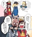 +++ ahoge angry artoria_pendragon_(all) bangs baseball_cap black_bow black_hair black_hat black_scarf black_shorts blonde_hair blue_jacket blue_scarf blush bow closed_eyes family_crest fate/grand_order fate_(series) hair_through_headwear happy hat headphones headphones_around_neck holding holding_sword holding_weapon itsuki_(s2_129) jacket japanese_clothes katana kimono laughing long_hair military_hat multiple_girls mysterious_heroine_x oda_nobunaga_(fate) okita_souji_(fate) okita_souji_(fate)_(all) open_mouth ponytail red_eyes saber_lily scarf shaded_face shirt shorts smile sword track_jacket translation_request weapon