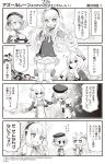 >_< 3girls 4koma :d :o ahoge animal_ears arms_at_sides azur_lane bangs beret blunt_bangs blush bow bowing breasts cat_ears clenched_hands closed_eyes clouds comic commentary_request covered_navel crown day detached_sleeves dress eyebrows_visible_through_hair fang flying_sweatdrops fringe gloves greyscale hair_between_eyes hair_bow hair_ornament hairband hand_up hands_up hat headgear highres hori_(hori_no_su) iron_cross long_hair long_sleeves medium_breasts mini_crown monochrome multiple_girls official_art open_mouth outdoors parted_lips queen_elizabeth_(azur_lane) scarf short_dress sidelocks sky small_breasts smile strapless strapless_dress striped striped_bow striped_hairband thigh-highs translation_request v-shaped_eyebrows very_long_hair warspite_(azur_lane) wavy_mouth z23_(azur_lane)
