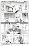 /\/\/\ 3girls 4koma azur_lane bare_shoulders belt blush breasts camisole candy closed_eyes closed_mouth comic commentary_request crown detached_sleeves dress dropping eyepatch feeding food garrison_cap gloom_(expression) gneisenau_(azur_lane) greyscale grin groin hair_ribbon hand_on_another's_shoulder hat high_ponytail highres holding holding_food holding_lollipop hori_(hori_no_su) indoors javelin_(azur_lane) large_breasts lollipop long_hair long_sleeves midriff mini_crown monochrome multiple_girls navel official_art opaque_glasses plaid plaid_skirt pleated_dress pleated_skirt ponytail ribbon scharnhorst_(azur_lane) short_sleeves skirt smile thigh-highs tile_floor tiles translation_request very_long_hair