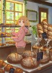 1girl :3 baguette bakery blonde_hair bread food highres hood hoodie izumi_sai loaf_of_bread looking_at_viewer ootani-san red_eyes shop tongs twintails virtual_youtuber window