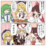 2koma 4girls :d ^_^ ascot ayano_(ayn398) bare_shoulders blonde_hair blush bow bowl braid brown_hair closed_eyes comic commentary_request cup detached_sleeves eighth_note eyebrows_visible_through_hair food frilled_shirt_collar frills frog_hair_ornament fruit gradient gradient_background green_hair hair_between_eyes hair_bow hair_ornament hair_tubes hakurei_reimu hand_to_own_mouth hand_up hands_on_own_face hat hat_bow hat_ribbon head_rest juliet_sleeves kirisame_marisa kochiya_sanae long_sleeves looking_at_another mob_cap multiple_girls musical_note open_mouth orange orange_background orange_eyes parted_lips pink_background profile puffy_sleeves purple_bow red_bow red_ribbon ribbon ribbon-trimmed_sleeves ribbon_trim sidelocks single_braid smile snake_hair_ornament spoken_musical_note tabard table touhou translation_request white_hat wide_sleeves witch_hat yakumo_yukari yellow_neckwear