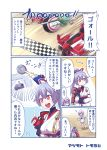 2girls ? ball bow breasts commentary_request dress fate/grand_order fate_(series) fingerless_gloves finish_line glasses gloves goal goalkeeper hair_bow japanese_clothes lavender_eyes mash_kyrielight medium_breasts multiple_girls open_mouth racing red_eyes sandals silver_hair soccer tomoe_gozen_(fate/grand_order) tomoyohi translation_request vehicle