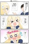 !? >_< 1boy 1girl blank_eyes blonde_hair blush brown_eyes clenched_hand closed_eyes comic commentary_request formal hair_between_eyes hand_to_own_mouth highres kantai_collection necktie open_mouth shimakaze_(kantai_collection) smile spoken_interrobang suit suit_jacket sweatdrop translation_request twitter_username yamato_nadeshiko