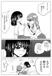 2girls blush cellphone comic eyebrows_visible_through_hair fukui_haruka highres long_hair looking_at_another monochrome multiple_girls original phone pleated_skirt school_uniform serafuku short_hair skirt smartphone translation_request yuri