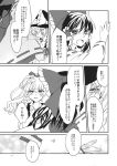 2girls apron bow braid comic detached_sleeves dress greyscale hair_bow hakurei_reimu hat highres kayako_(tdxxxk) kirisame_marisa long_hair long_skirt long_sleeves monochrome multiple_girls page_number ponytail single_braid skirt tears touhou translation_request waist_apron witch_hat