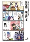 1boy 4koma 5girls anastasia_(fate/grand_order) aqua_hair aura black_hair blue_eyes cape comic doll fate/grand_order fate/prototype fate/prototype:_fragments_of_blue_and_silver fate_(series) fujimaru_ritsuka_(male) grey_hair hair_over_one_eye hairband hassan_of_serenity_(fate) horns kiyohime_(fate/grand_order) kotatsu long_hair mash_kyrielight minamoto_no_raikou_(fate/grand_order) multiple_girls purple_hair saliva short_hair sitting table tamago_(yotsumi_works) translation_request violet_eyes