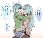 2girls aqua_hair arms_around_neck bang_dream! blue_hair feeding green_eyes hikawa_hina hikawa_sayo incest jacket long_hair looking_at_another multiple_girls neconecoconeco33 pantyhose short_hair siblings sisters sitting sitting_on_lap sitting_on_person translation_request twincest twins