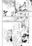 1girl apron bow braid comic dress greyscale hair_bow hat highres kayako_(tdxxxk) kirisame_marisa long_hair long_sleeves mirror monochrome page_number ponytail single_braid touhou translation_request waist_apron witch_hat