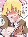 1girl blonde_hair blush commentary_request green_eyes hammer_(sunset_beach) heart mizuhashi_parsee open_mouth pointy_ears scarf short_hair solo_focus touhou translation_request upper_body wristband
