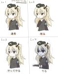 -partially_translated 1girl angry aura bangs beret black_hat black_jacket black_neckwear black_ribbon brown_eyes chart closed_mouth commentary_request dark_aura dated dress_shirt emblem empty_eyes english girls_und_panzer hair_ribbon hat highres holding holding_knife holding_weapon jacket japanese_tankery_league_(emblem) jitome knife light_brown_hair light_frown long_hair long_sleeves looking_to_the_side military military_hat military_uniform moro_(like_the_gale!) necktie open_mouth progression ribbon selection_university_(emblem) selection_university_military_uniform shaded_face shimada_arisu shirt side_ponytail translated trembling twitter_username uniform upper_body weapon white_shirt
