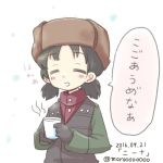 1girl bangs black_gloves black_vest blue_eyes brown_hair brown_hat closed_eyes commentary_request cup emblem eyebrows_visible_through_hair facing_viewer fur_hat girls_und_panzer gloves green_jacket hat holding holding_cup jacket long_sleeves military military_uniform moro_(like_the_gale!) nina_(girls_und_panzer) open_mouth pravda_military_uniform red_shirt shirt short_hair short_twintails smile solo standing steam translation_request turtleneck twintails uniform upper_body ushanka vest white_background