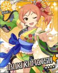 blush brown_eyes character_name idolmaster idolmaster_cinderella_girls komatsu_ibuki pink_hair short_hair smile stars wink yukata