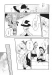 1girl apron bow braid comic dress greyscale hair_bow hat highres kayako_(tdxxxk) kirisame_marisa long_hair long_sleeves monochrome page_number ponytail single_braid touhou translation_request waist_apron witch_hat