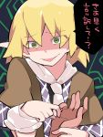 1girl blonde_hair commentary_request green_eyes hammer_(sunset_beach) mizuhashi_parsee open_mouth pointy_ears scarf short_hair smile solo_focus touhou translation_request upper_body wristband yandere