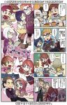4koma 6+boys 6+girls ahoge ai_(darling_in_the_franxx) artist_name black_coat blonde_hair blue_hair bread brown_hair che coat comic copyright_name crossed_arms darling_in_the_franxx facial_hair food futoshi_(darling_in_the_franxx) glasses gorou_(darling_in_the_franxx) grey_hair hair_down hairband ichigo_(darling_in_the_franxx) ikuno_(darling_in_the_franxx) jewelry kokoro_(darling_in_the_franxx) mato_(mozu_hayanie) miku_(darling_in_the_franxx) mitsuru_(darling_in_the_franxx) multiple_boys multiple_girls mustache naomi_(darling_in_the_franxx) pendant pregnant spoilers whispering zorome_(darling_in_the_franxx)