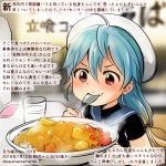 >:) 1girl ahoge blue_hair blue_sailor_collar colored_pencil_(medium) commentary_request cup curry curry_rice dated drinking_glass fang food hair_between_eyes hat holding holding_spoon kantai_collection kirisawa_juuzou long_hair numbered red_eyes rice sado_(kantai_collection) sailor_collar sleeveless smile solo spoon spoon_in_mouth traditional_media translation_request twitter_username white_hat