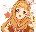 +_+ 1girl bangle bangs bare_arms bare_shoulders blunt_bangs blush bracelet cheong_ha chestnut_mouth commentary_request dot_nose flat_chest hair_ornament hair_tubes hand_on_hip hand_up head_tilt ichihara_nina idolmaster idolmaster_cinderella_girls inverted_colors jewelry lips long_hair looking_at_viewer neck_ring ok_sign open_mouth orange_eyes orange_hair raised_eyebrows ring sidelocks simple_background solo star upper_body very_long_hair wavy_hair white_background