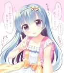 1girl :d backpack bag bangs blue_hair blush bow brown_eyes collarbone dress eyebrows_visible_through_hair fingernails flying_sweatdrops hair_between_eyes hair_bow hairband hand_up long_hair open_mouth orange_bow original outstretched_arm pink_background randoseru riria_(happy_strawberry) sleeveless sleeveless_dress smile solo sweat translation_request two-tone_background v very_long_hair white_background white_dress yellow_bow yellow_hairband
