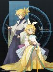 1boy 1girl anniversary bangs blonde_hair blue_eyes blue_hakama brother_and_sister character_name commentary_request copyright_name eyebrows_visible_through_hair gradient gradient_kimono hair_between_eyes hair_ribbon hakama head_tilt holding holding_sheath holding_sword holding_weapon japanese_clothes kagamine_len kagamine_rin katana kimono long_sleeves looking_at_viewer looking_away obi open_mouth ponytail profile ribbon round_teeth sash shadowsinking sheath short_kimono siblings sleeves_past_wrists sword teeth twins unsheathing upper_teeth vocaloid weapon white_kimono white_ribbon wide_sleeves yellow_kimono