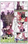 2boys 2girls 4koma artist_name black_hair candy cherry_blossoms child comic copyright_name darling_in_the_franxx flower food hairband hand_holding hiro_(darling_in_the_franxx) horned_headwear mato_(mozu_hayanie) multiple_boys multiple_girls petals pink_hair shorts spoilers translation_request tree uniform waving zero_two_(darling_in_the_franxx)