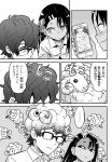 1boy 1girl 774_(nanashi) :3 black_hair blush cellphone commentary_request curly_hair dark_skin grin hachiouji hair_ornament hairclip ijiranaide_nagatoro-san imagining nagatoro phone sheep shirt smartphone smile translation_request you_gonna_get_raped