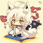 +_+ 1girl ahoge animal_ears blue_eyes blush chibi commentary_request cup cushion full_body highres hololive muuran seiza shirakami_fubuki sitting solo tail white_hair yunomi