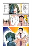 1boy 1girl black_hair blush coat comic commentary_request crossed_arms facial_hair fang green_eyes green_hair igarashi_futaba_(shiromanta) medium_hair muscle necktie office_lady original overcoat ponytail salaryman shiromanta shirt short_hair smile stubble takeda_harumi_(shiromanta) translation_request