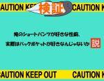 aqua_background bird caution_tape commentary_request hijikata-san_(m.m) m.m original penguin translation_request