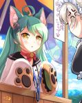 2girls ahoge akashi_(azur_lane) anger_vein animal_ears azur_lane bangs beach_umbrella black_sailor_collar blue_sky blue_swimsuit blush brown_eyes cat_ears clouds cloudy_sky commentary_request day dress eye_contact eyebrows_visible_through_hair facing_away hair_between_eyes hair_ornament highres holding holding_swimsuit innertube light_brown_hair long_sleeves looking_at_another maid_headdress mountain multiple_girls outdoors parted_lips puffy_short_sleeves puffy_sleeves sailor_collar sailor_dress sheffield_(azur_lane) short_sleeves sidelocks sky sleeves_past_fingers sleeves_past_wrists solo_focus stall striped swimsuit swimsuit_removed translated tsuzuki_rie twitter_username umbrella white_dress