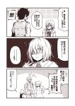 1boy 2girls blush chaldea_uniform clone comic fate/grand_order fate_(series) glasses hair_over_one_eye hood hoodie jacket kouji_(campus_life) long_sleeves mash_kyrielight monochrome multiple_girls necktie open_mouth short_hair smile translation_request