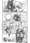 3girls :3 afterimage alpaca_ears alpaca_suri_(kemono_friends) alpaca_tail animal_ears bangs bird_tail bird_wings black_hair blush bow bowtie comic embarrassed eyebrows_visible_through_hair frilled_sleeves frills fur_collar fur_trim girl_sandwich greyscale hair_bun head_wings highres hug japanese_crested_ibis_(kemono_friends) kemono_friends kotobuki_(tiny_life) long_sleeves monochrome multicolored_hair multiple_girls neck_ribbon nose_blush pantyhose pleated_skirt redhead ribbon sandwiched scarlet_ibis_(kemono_friends) short_hair shorts sidelocks skirt sweatdrop tail thigh-highs translation_request vest white_hair wings
