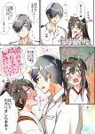 1boy 1girl admiral_(kantai_collection) blush collared_shirt comic hair_ribbon highres kantai_collection masago_(rm-rf) military military_jacket military_uniform open_mouth ribbon shirt short_hair short_sleeves speech_bubble translation_request twintails uniform wall_slam white_shirt zuikaku_(kantai_collection)