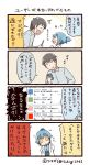 /\/\/\ 0_0 1boy 1girl 4koma :d arms_behind_back bangs black_hair blue_hair blue_shirt cellphone collared_shirt comic commentary_request eyebrows_visible_through_hair holding holding_phone labcoat long_sleeves open_mouth phone ponytail shirt short_ponytail shouting smartphone smile sweatdrop translation_request tsukigi twitter-san twitter-san_(character) yellow_eyes  _ 
